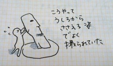 moai3