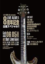 LIVE ALIVE vol91-01~00