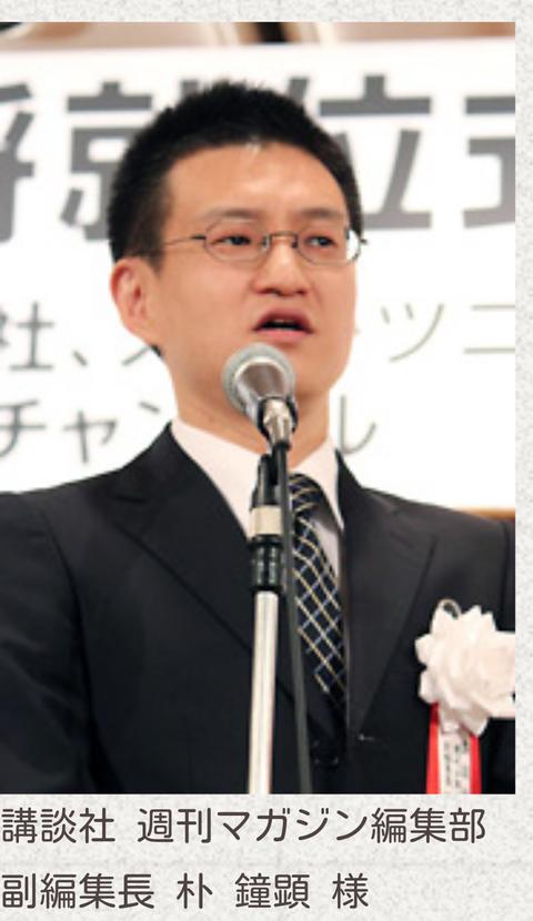 15ea5686 【東京都文京区】少年マガジン元副編集長、妻を殺害した容疑で逮捕