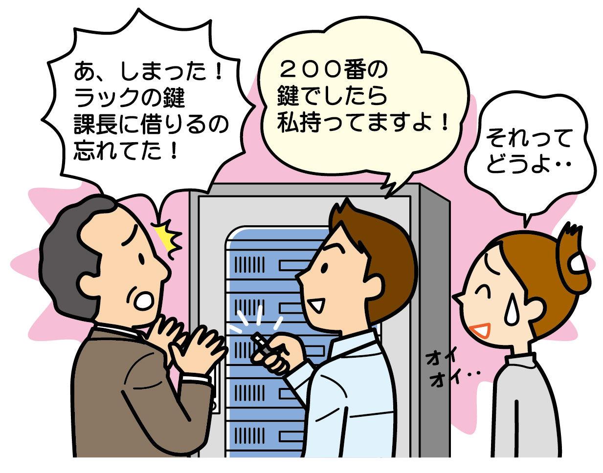 お客様の身近な相談役としてのSE(システムエンジニア) - Copyright (C) viva-se.net システムエンジニアの仕事