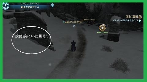 19 雪原後 (1)