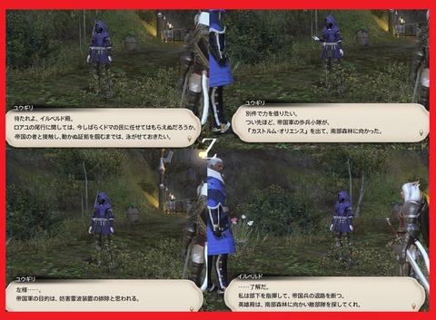 47 写本師前 (3)