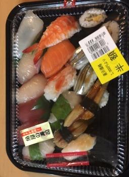 ワイ底辺の超豪華な晩飯500円(※画像あり)