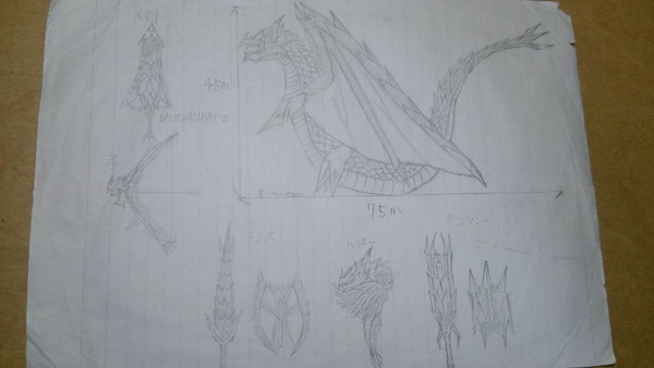 【画像】俺が中学2年の時に本気で描いたドラゴンの絵が見つかったから見てくれwwwwwwwwwwwの画像