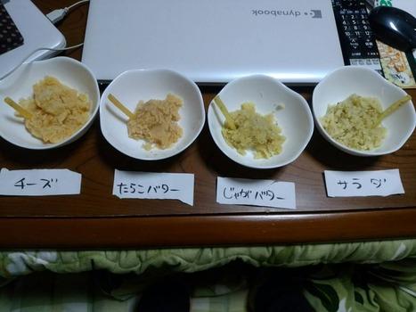じゃがりこ4種類でポテサラ選手権を開催したぞ(※画像あり)