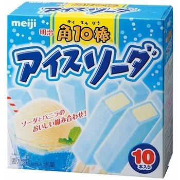 新入社員「差し入れのアイス買ってきました〜」の画像