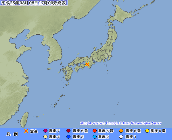 【奈良】緊急地震速報怖すぎワロタwwwwwwwwwwwwww【和歌山】