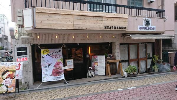 ワイの今日の朝ごはんのローストビーフ丼www(※画像あり)