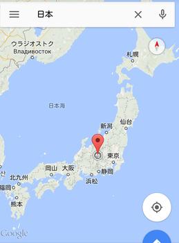 【画像】グーグル、日本の11大都市を決定wwwwwwwwwwの画像