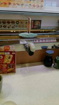 【画像】かっぱ寿司の地下にいるカッパ達を救出するために潜入調査にいったったwwwwww