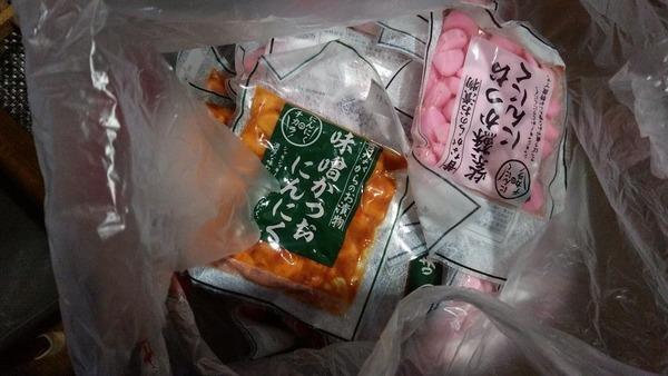 ニンニクの漬物ご一袋50円だからいっぱい買ってきてしまった…(※画像あり)