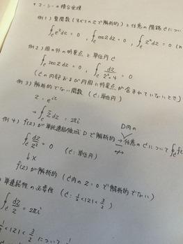 【かわいい】俺氏(理系)の字が読みやすいと話題に(※画像あり)の画像