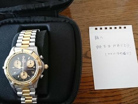 【朗報】ワイ大学生、お父さんから誕生日プレゼントで超高級腕時計を貰う(※画像あり)