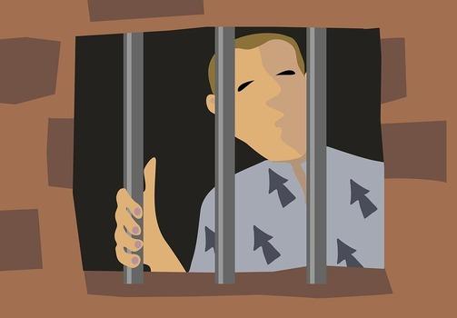 元カレが逮捕されててワロタwww