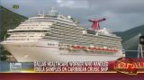 【画像】エボラ熱患者を軽装で看護→直後に巨大クルーズ船旅行に参加→そのまま船ごと隔離wwwwww