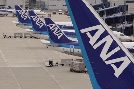 ワイ就活生、企業から支給された航空券でマイルをためてしまう