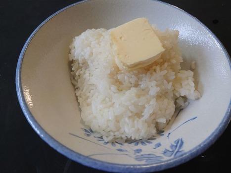 俺のバター醤油ごはん見ていけ(※画像あり)