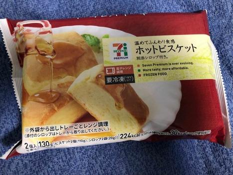 セブンイレブンの冷凍ホットビスケット作ったで!!!!(※画像あり)