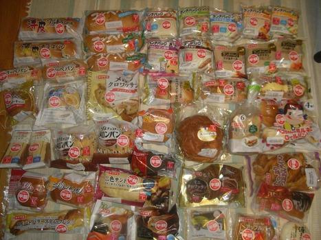 ドラッグストアで半額のパン45個買ってきたwww(※画像あり)
