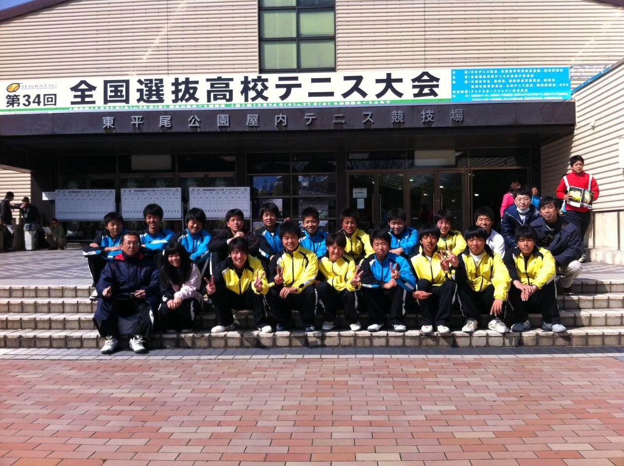 修道 高校 広島