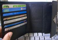 財布(ろんぴ)