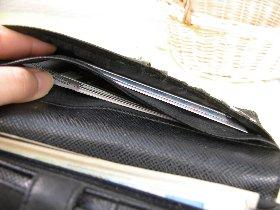 長財布(OL主婦2)