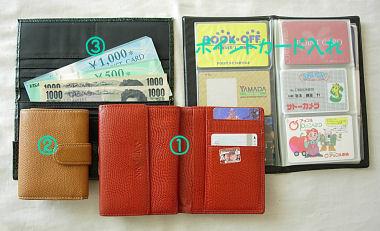 kazu財布