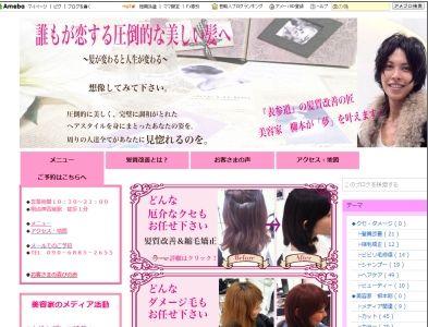 thumb_ameblo_jp
