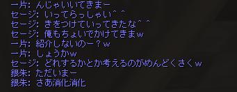 IFの日常(オリン3)