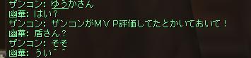 バイウムまとめ(MVP)