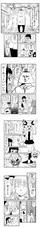 C76レポート漫画その4(中)