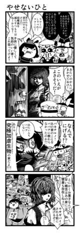 ハロウィン5