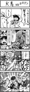 宮本龍一hitori_vs