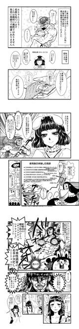 早苗さんと奇跡のお話 分割4