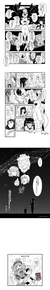 早苗さんと奇跡のお話 分割5