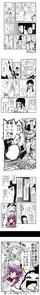C76レポート漫画その4(後)