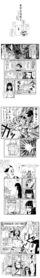 C76レポート漫画その3(前)
