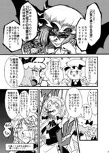 幻想と紳士の社交場(サンプル)