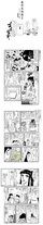 C76レポート漫画その4(前)