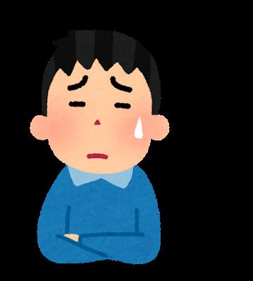 【悲報】月刊アフタヌーン 読む漫画がない