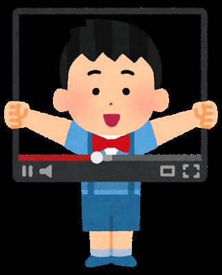 【朗報】ワイの同級生YouTuberになる!!!!