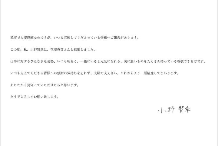 花澤香菜結婚wwwwwwwwwwwwwwwwwwwww