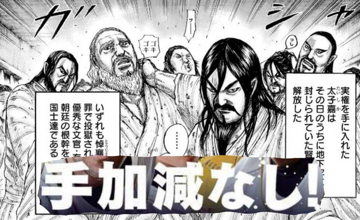 【朗報】キングダムの李牧が所属する趙国、檻ックスだった