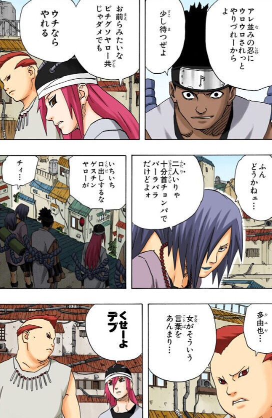 【悲報】NARUTOの音の4人衆・タユヤちゃん(14)、口が悪い