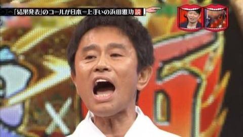 hamadamasatoshi3