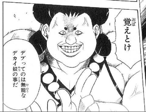 gazou_0386