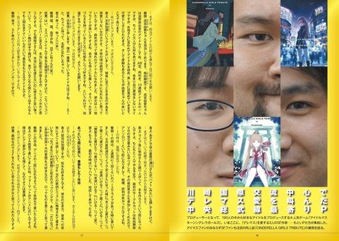 2019年8月11日夏コミケ(c96)にSFサークル『SFG』