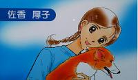 第72回岩手芸術祭「文芸祭」児童文学大会講演会(あす・10月26日!)