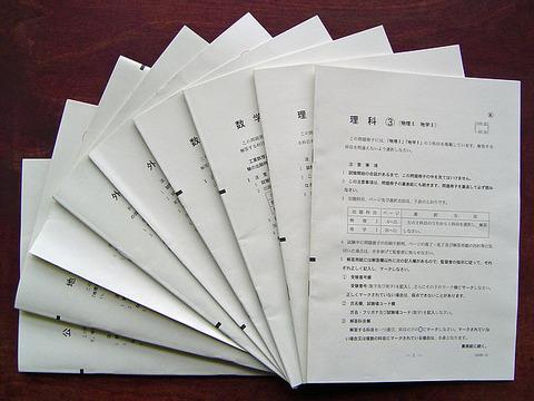 【詩】くすんだ魂の最終試験。 ~ 作:藍沢 篠
