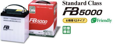85D26R FB5000
